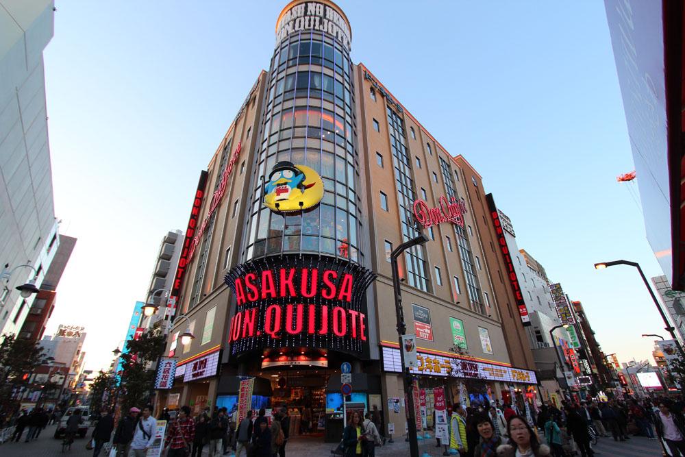Japon_2014_04