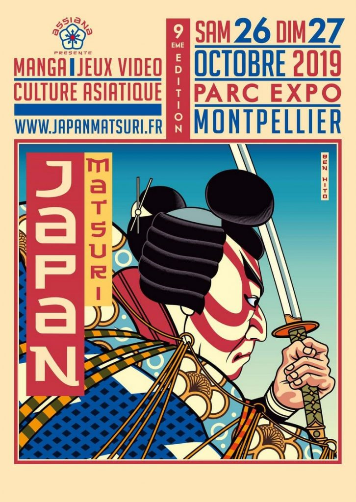 Japan Matsuri 2019