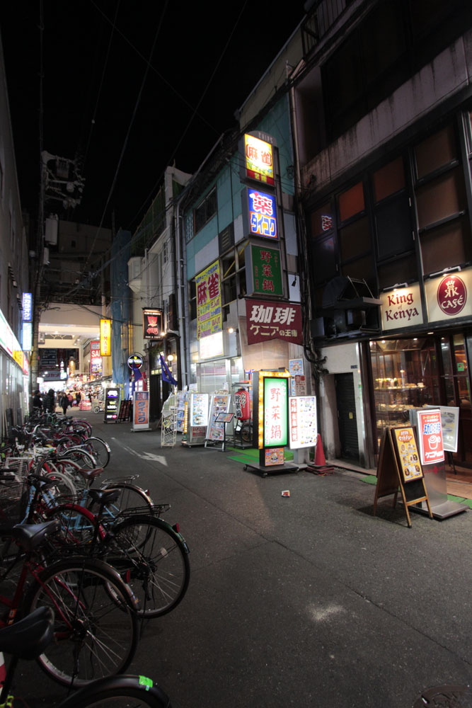 Japon_2014_12