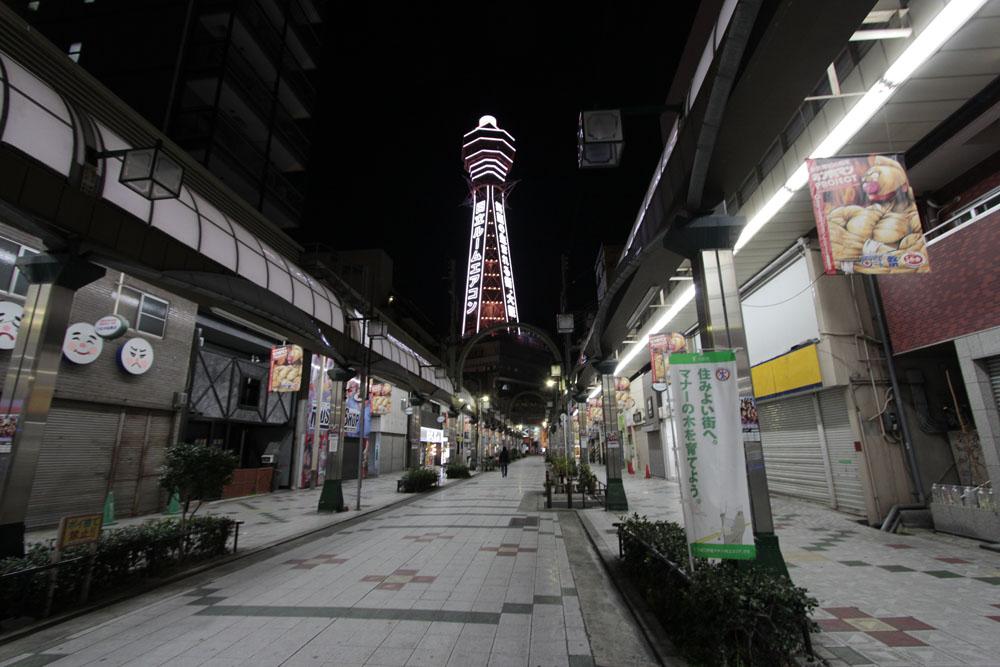 Japon_2014_14